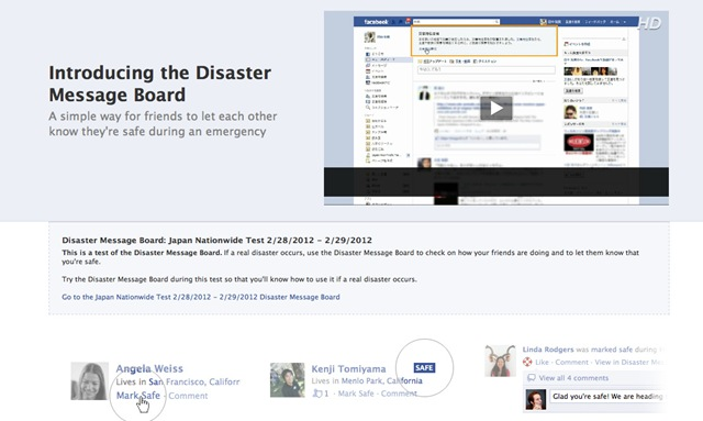 Facebook Disaster Message Board